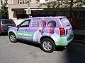 Merry Maids vehicle.jpg