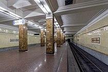 Metro MSK Line4 Arbatskaya (img1).jpg