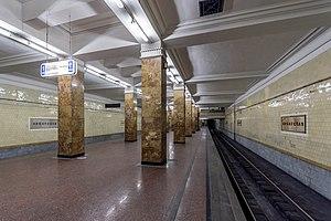 Arbatskaya (Filyovskaya Line) - Image: Metro MSK Line 4 Arbatskaya (img 1)