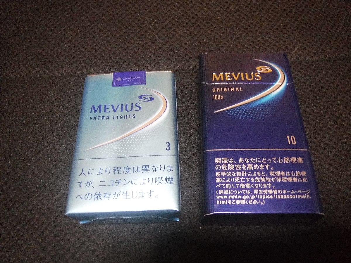 86a3195a24 Mevius - Wikipedia