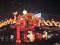Mid-Autumn Festival, Chinatown 4, 102006.JPG