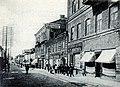 Miensk, Franciškanskaja-Zacharaŭskaja. Менск, Францішканская-Захараўская (1905) (2).jpg