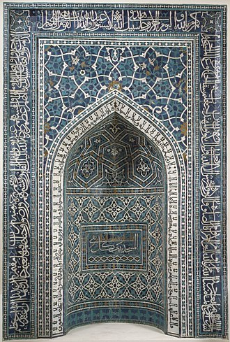 Mihrab - Mihrab in the Metropolitan Museum of Art. Originally from Isfahan, Iran from around A.H. 755/A.D. 1354–55.
