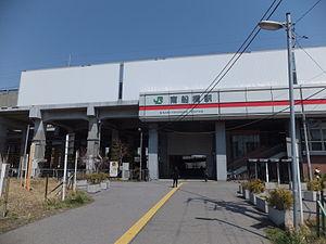 Minami-Funabashi Station - Station building, April 2012
