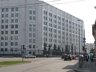 General Staff of the Armed Forces of the Russian Federation - General Staff (new building) in Moscow