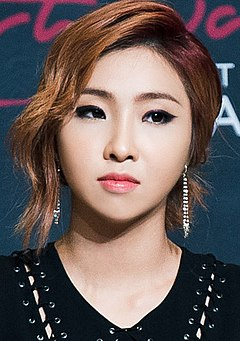Minzy at YG Family Press Conference in Singapore in 2014 (cropped).jpg