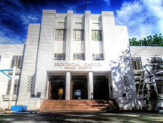 Misamis Oriental - Misamis Oriental Provincial Capitol in Cagayan de Oro