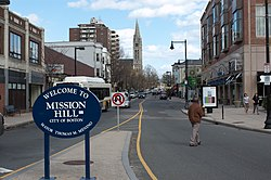 Mission Hill Boston entrance.jpg