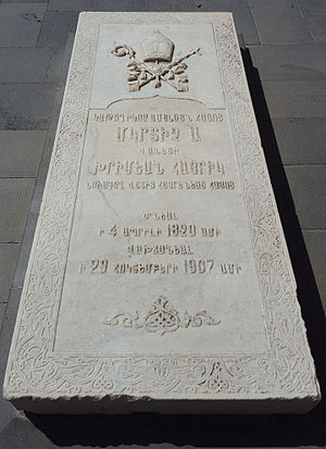 Mkrtich Khrimian - Khrimian's tombstone at Etchmiadzin Cathedral courtyard