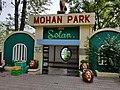 Mohan Park Solan, 1980.jpg