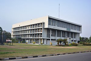 Punjab Agricultural University - Image: Mohinder Singh Randhawa Library