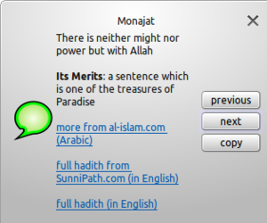 Ojuba Linux - Monajat: There is neither might nor power but with Allah