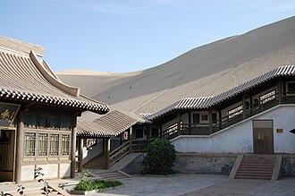 Dunhuang - Dunhuang
