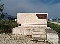 Monolith dedicated to Shyqyri Alimerko, Albanian national hero.jpg