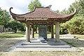 Monument aux morts de la guerre d'Indochine (1).jpg
