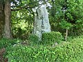 Monument of Tea garden completion and Showa Emperor and Empress visit 02.jpg