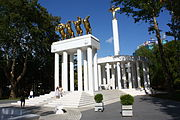 Monument to Fallen heroes for Macedonia (16).jpg
