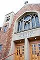 Moreland Presbyterian Church-3.jpg