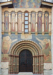 Door at Dormition Cathedral, Moscow