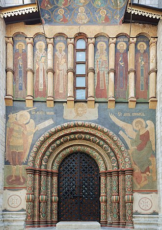 Dormition Cathedral, Moscow - Northern door