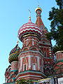Moscow St Basils Cathedral 06 (4103384322).jpg