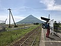 Mount Kaimondake from platform of Nishi-Oyama Station 3.jpg
