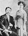 Mr and Mrs. Koki Hirota.jpg