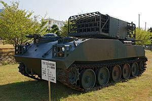Museum of JGSDF Camp Zentsuji Kagawa Pref12n.jpg