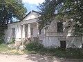 Mykhailivka - Kapnistiv mainhouse.jpg