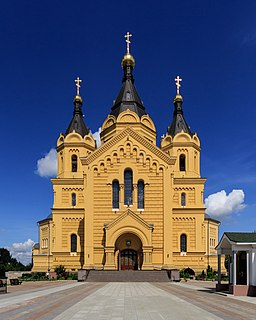 Church in Nizhny Novgorod, Russia