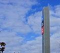 NPR Headquarters Building Tour 33117 (10713988676).jpg