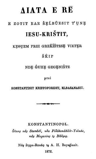 Kostandin Kristoforidhi - Kostandin Kristoforidhi's New Testament in the Gheg dialect