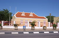 NUMISMATIC MUSEUM OF ARUBA.JPG