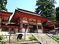 Nakamon Gate of Kashii Shrine 20150426-2.jpg