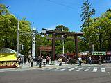 中村公園の豊国神社前