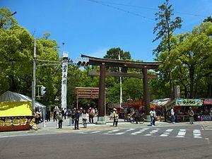 Nakamura-ku, Nagoya - Image: Nakamurakouen 1