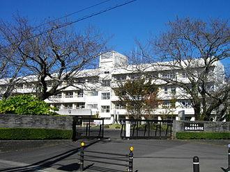 Narita, Chiba - Narita Seiryo High School