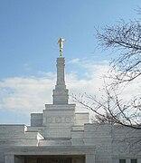 Nashville Temple.jpg