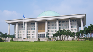 National Assembly (South Korea) - Image: National Assembly Building of the Republic of Korea