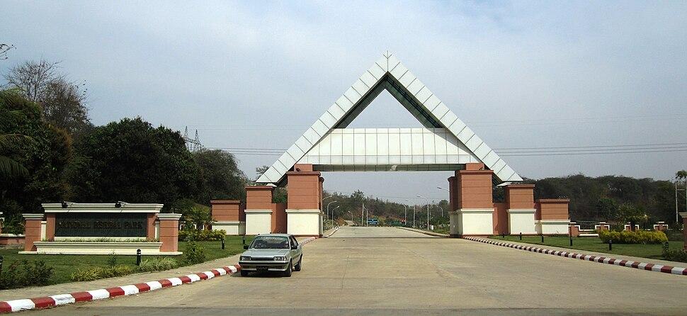 National Herbal Park