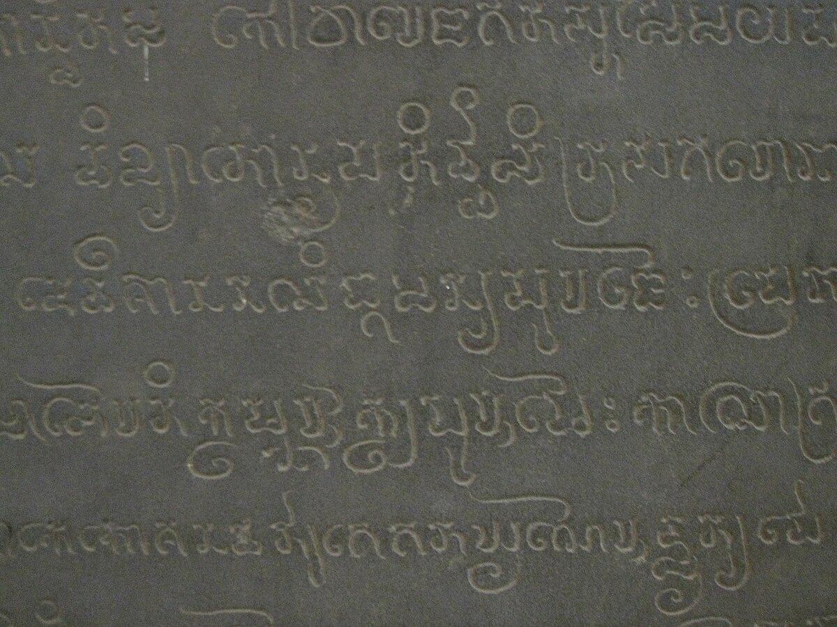 Cham script - Wikipedia