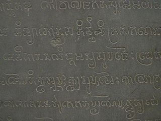 Cham script Abugida writing system