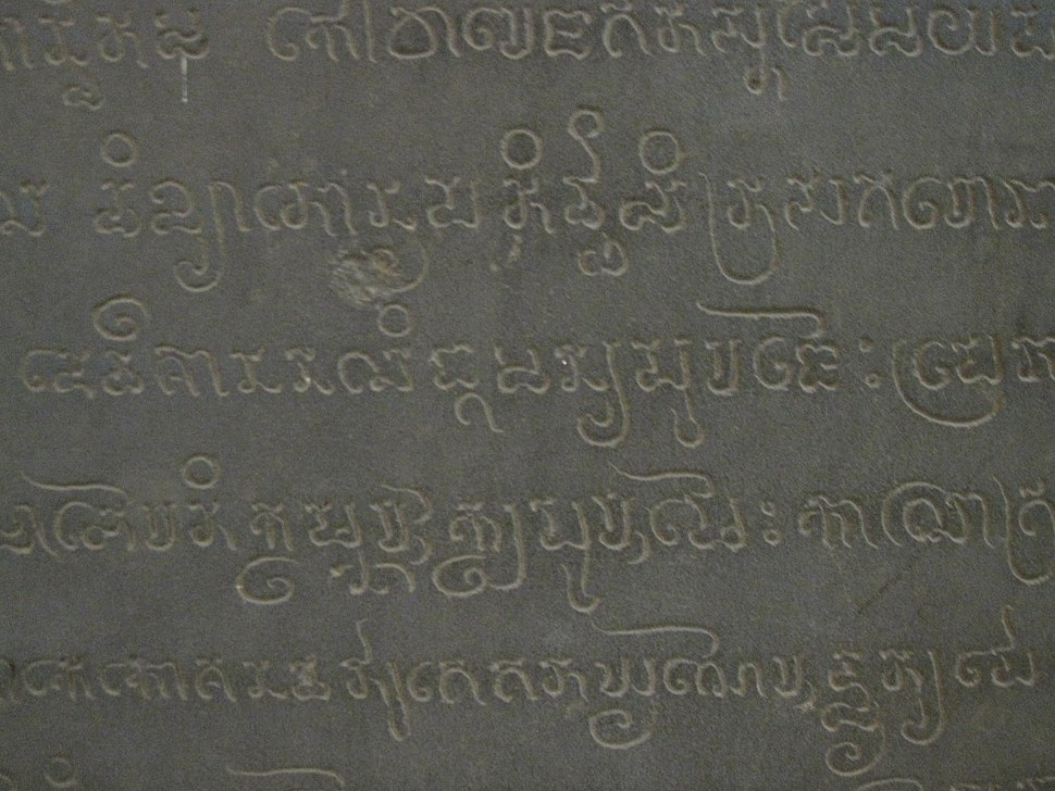 National Museum of Vietnamese History42