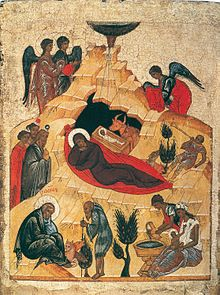 Nativity from Gostinopolye (c. 1475, Banco Intesa).jpg