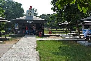 Punjab Agricultural University - Image: Nes Cafe PAU