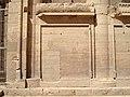 Neu-Kalabscha Tempel 16.JPG