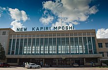 New Kapiri Mposhi station 2009.jpg