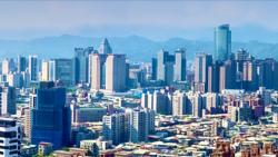 New Taipei Skyline 2019.png