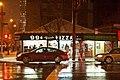 New York, New York (4201553028).jpg