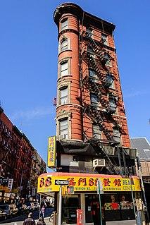Division Street (Manhattan) street in Manhattan, New York City